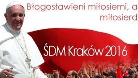 2016.SDM